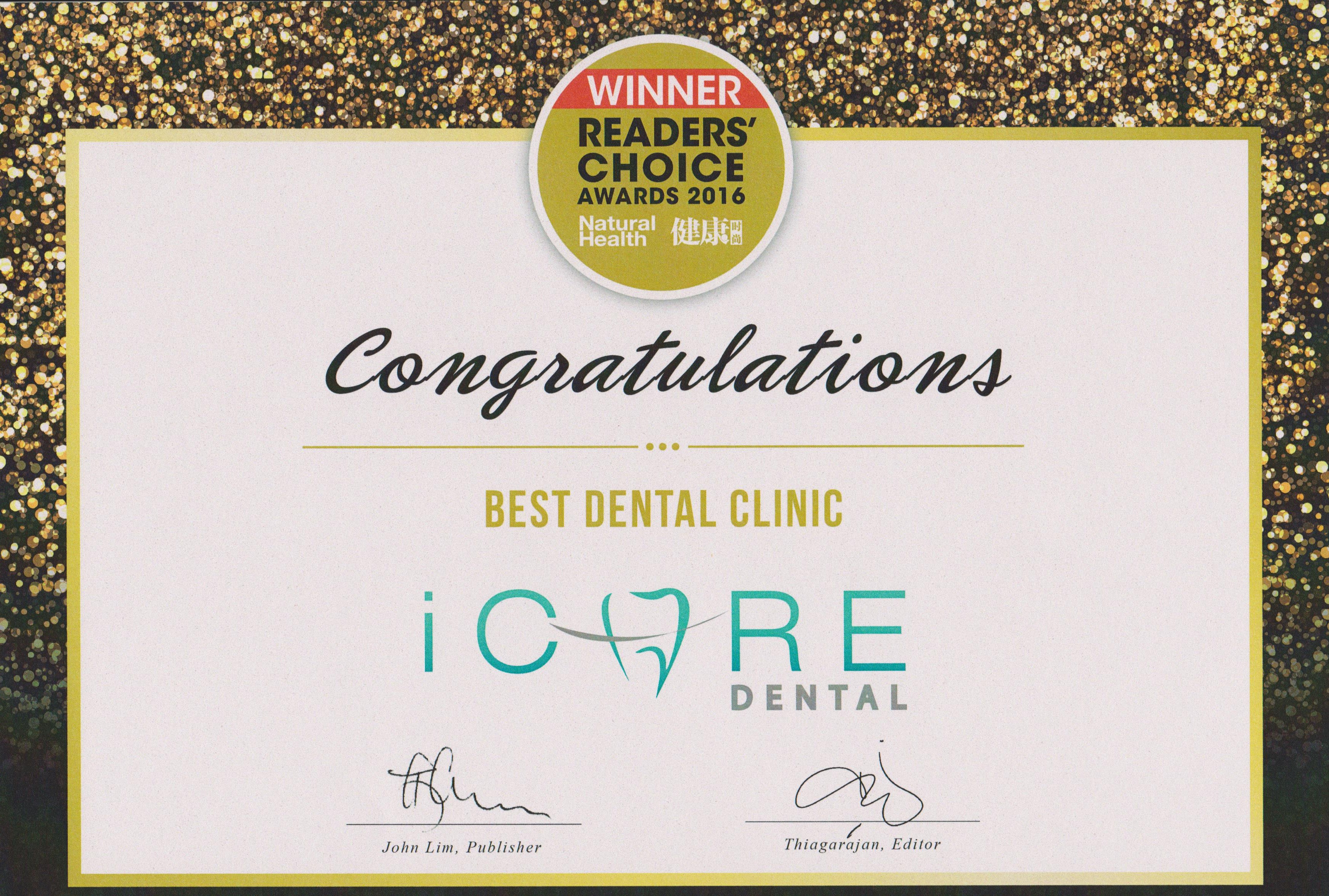 best-dental-clinic-2016