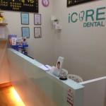 braces-price-malaysia-12